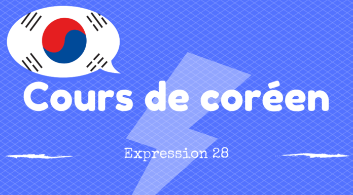 Expression coreen 28