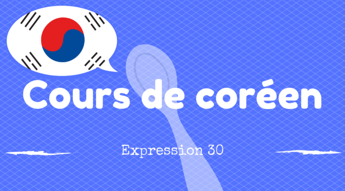 Expression coreen 30