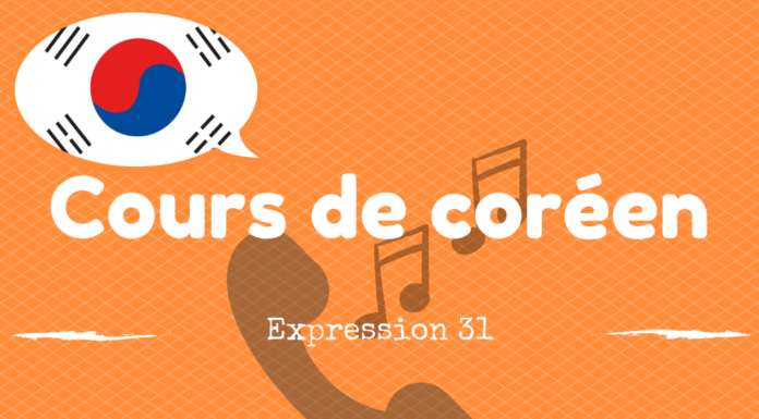 Expression coreen 31
