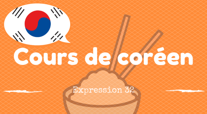 Expression coreen 32