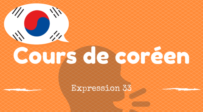 Expression coreen 33
