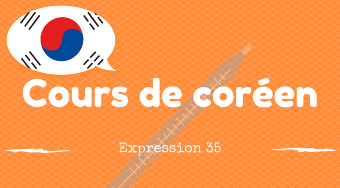 Expression coreen 35