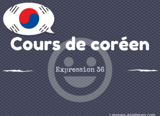 Expression coreen 36