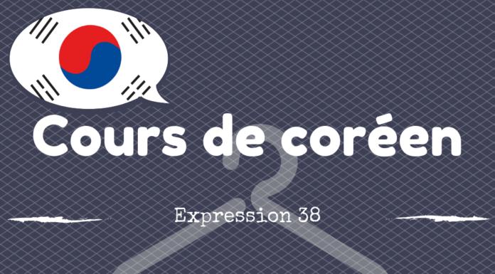 Expression coreen 38