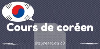 Expression coreen 39