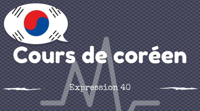 Expression coreen 40