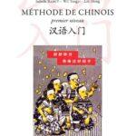 Methode de chinois