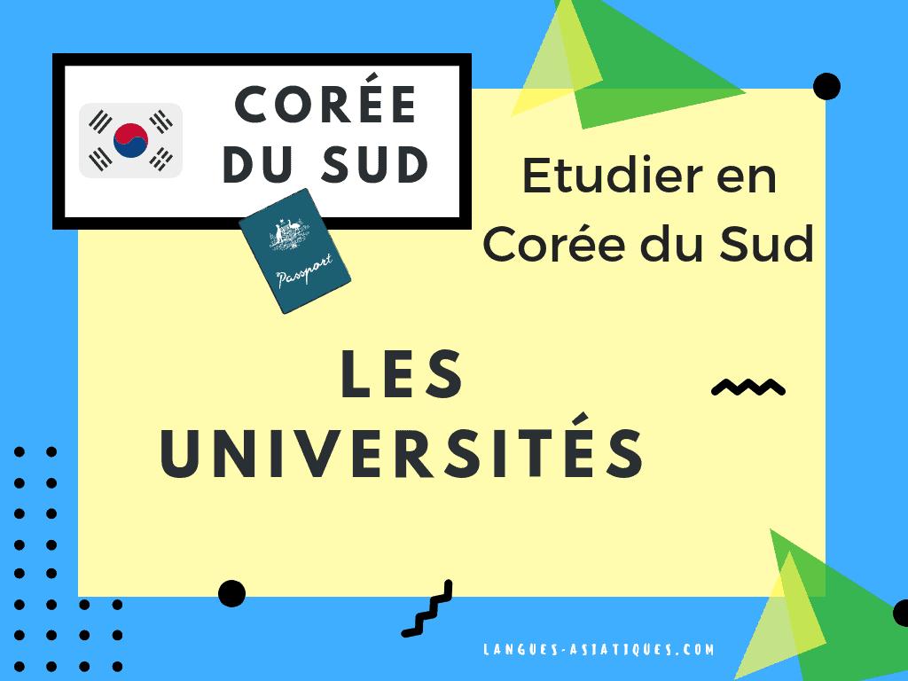 etudier en coree du sud les universites