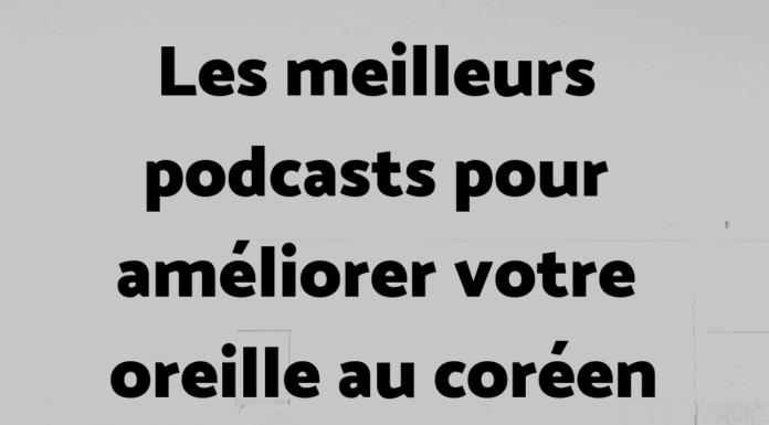 Les meilleurs podcasts pour améliorer votre oreille au coréen