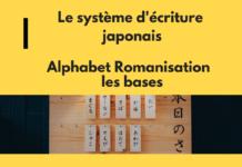 Le système d'écriture japonais - Alphabet Romanisation - Les bases