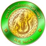 Top 5 des meilleures Universités en Thaïlande 2021