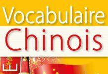Vocabulaire chinois - Larousse
