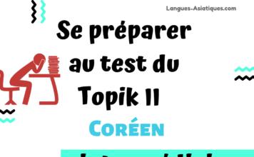 se preparer au test du topik II coreen