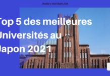 Top 5 des meilleures Universites du Japon