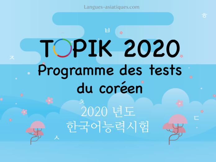 Topik-Programme-des-tests-du-coreen-2020
