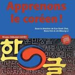 Apprenons le coreen a2