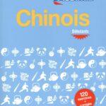 Cahier Exercices Chinois Débutants