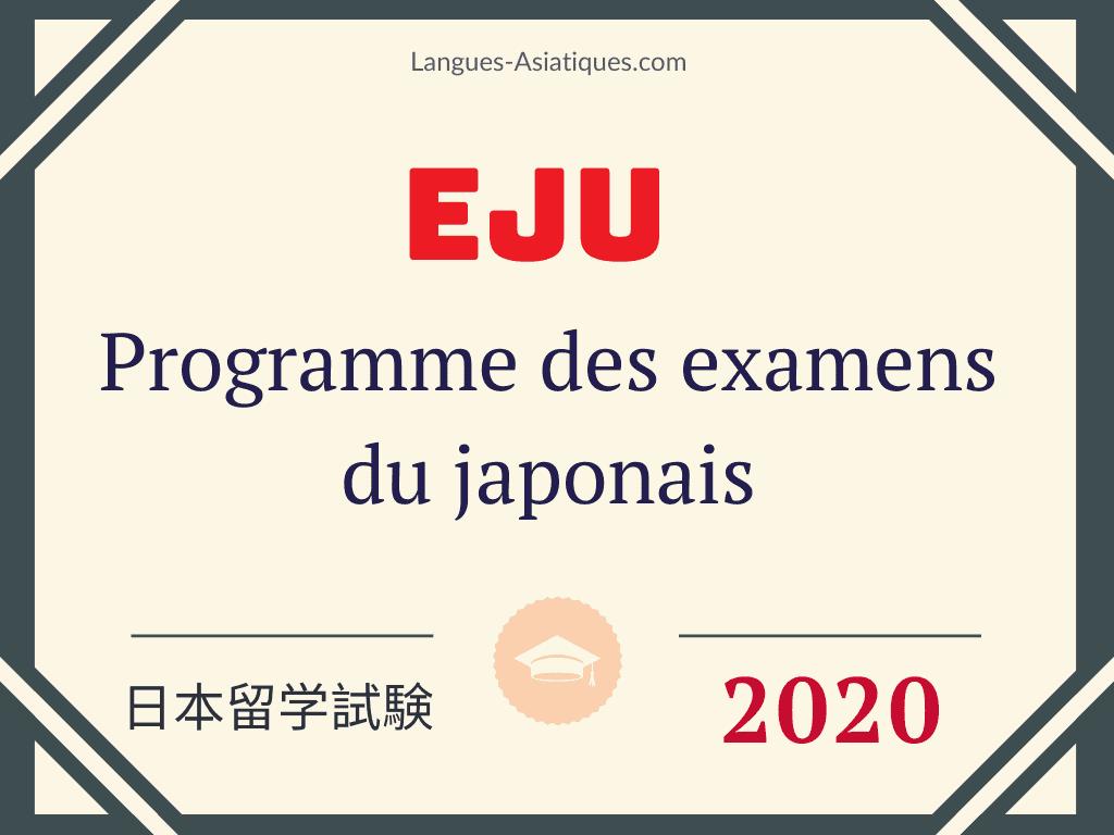 EJU – Programme des examens du japonais 2020