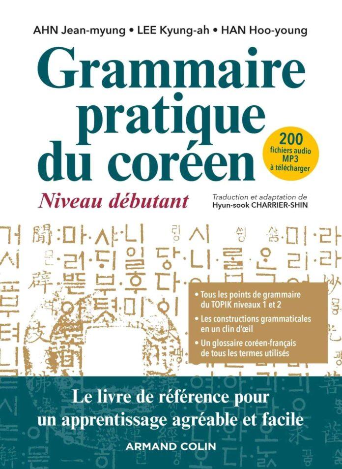 Grammaire pratique du coréen - Niveau débutant
