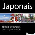 Harrap's méthode express japonais