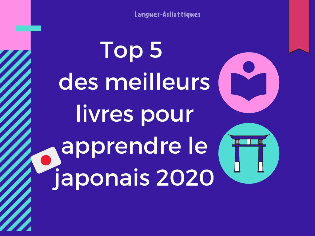 top meilleurs livres apprendre japonais 2019