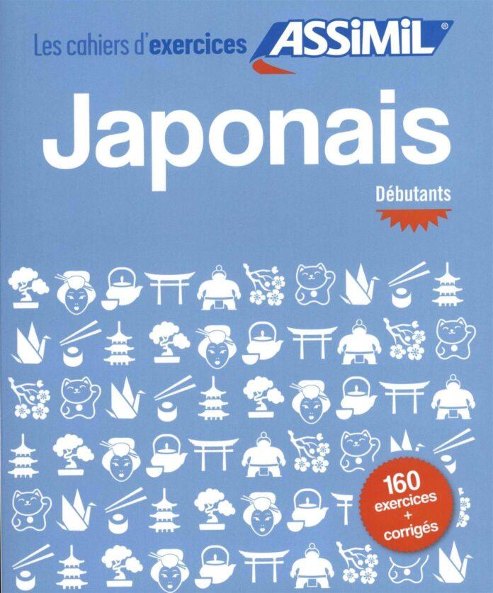 Cahier-dexercices-Japonais-Debutants