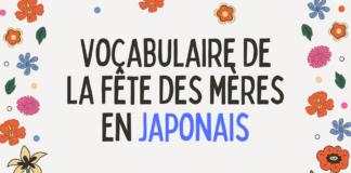 Vocabulaire de la fête des mères en japonais