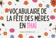 Vocabulaire de la fête des mères en thaï