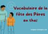 Vocabulaire de la fête des pères en thaï