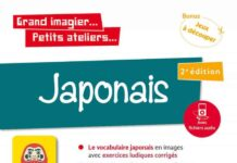 Critique: Grand imagier - Petits ateliers - Japonais en images avec...