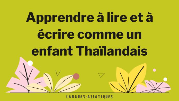 Apprendre à lire et à écrire comme un enfant Thaïlandais