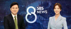 En immersion en Corée du Sud avec SBS News.