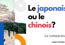 Apprendre le japonais ou le chinois - la comparaison