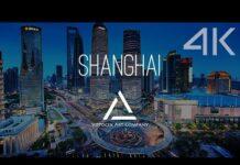 Shanghai de jour ou de nuit, une visite rapide - Vidéo
