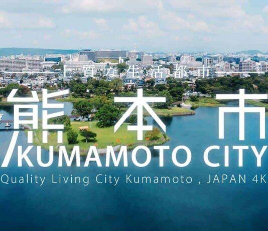 Découvrez la belle ville de Kumamoto