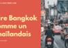 Savez-vous dire Bangkok comme un Thaïlandais...