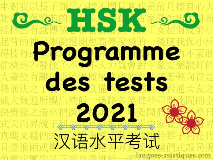 HSK – Programme des tests du chinois 2021