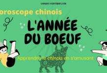 Horoscope chinois l'année du bœuf