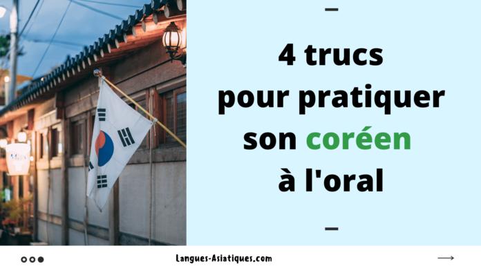 4 trucs pour pratiquer son coréen à l'oral