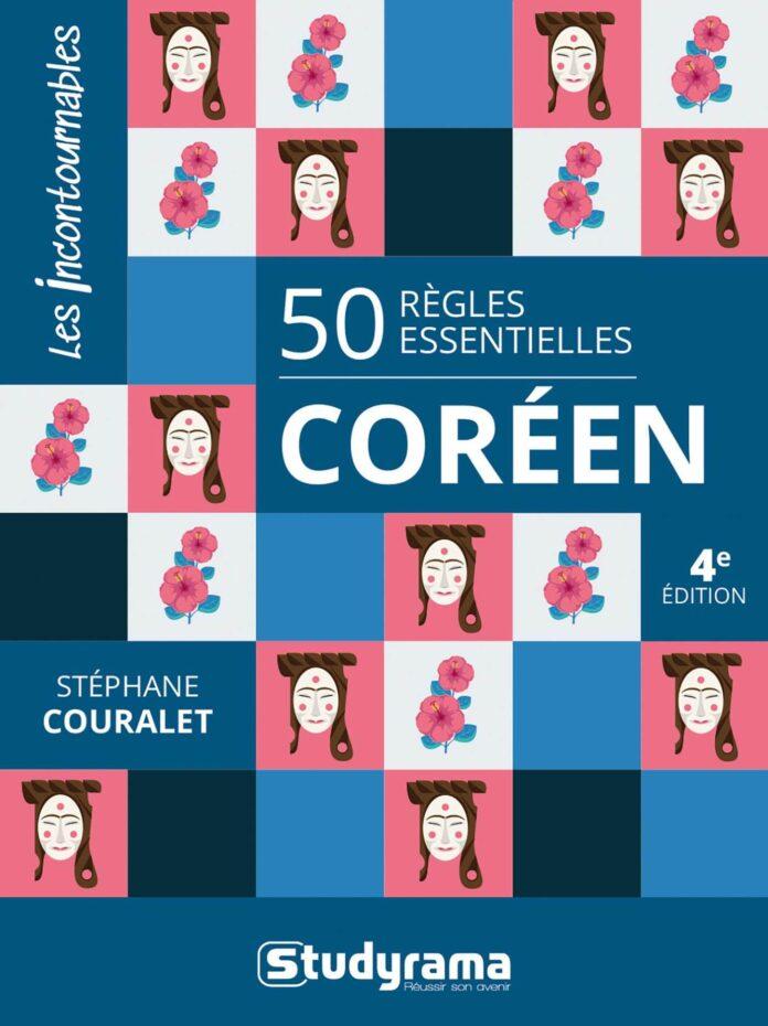 50 règles essentielles - Coréen