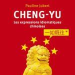 Chengyu: Les expressions chinoises en quatre caractères. Guide de conversation