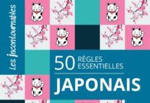 Japonais : 50 règles essentielles