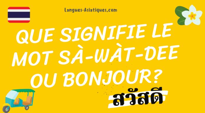 Que signifie le mot สวัสดี sà-wàt-dee ou bonjour?