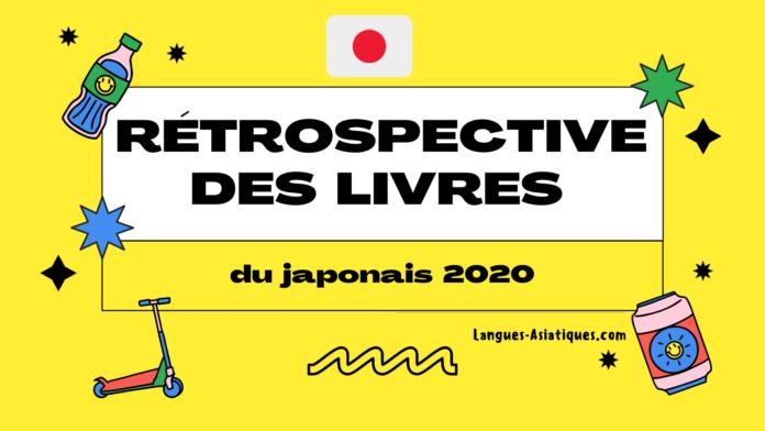 Rétrospective des livres du japonais de 2020
