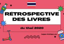 Rétrospective des livres du thaï 2020