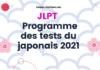 Programme des tests JLPT du japonais 2021