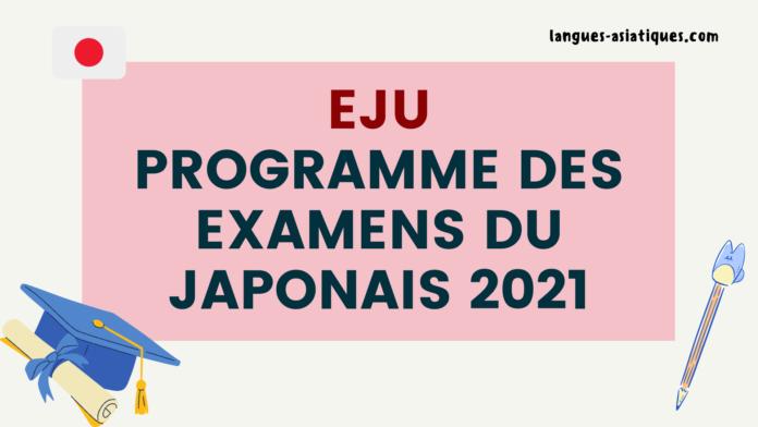 Programme des examens EJU du japonais 2021