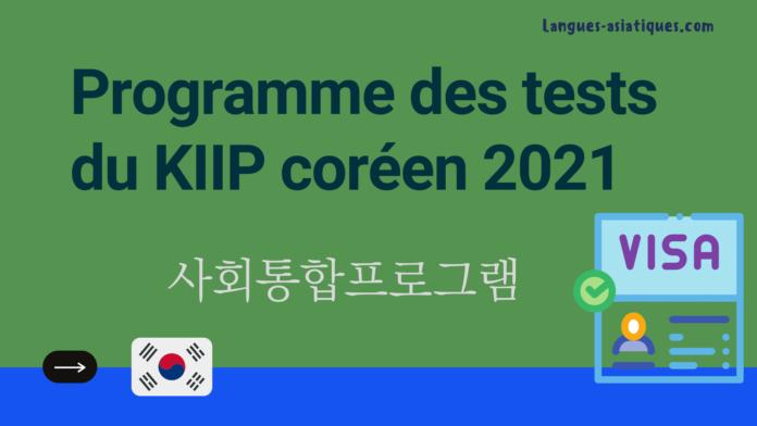 Programme des tests du Kiip coréen 2021