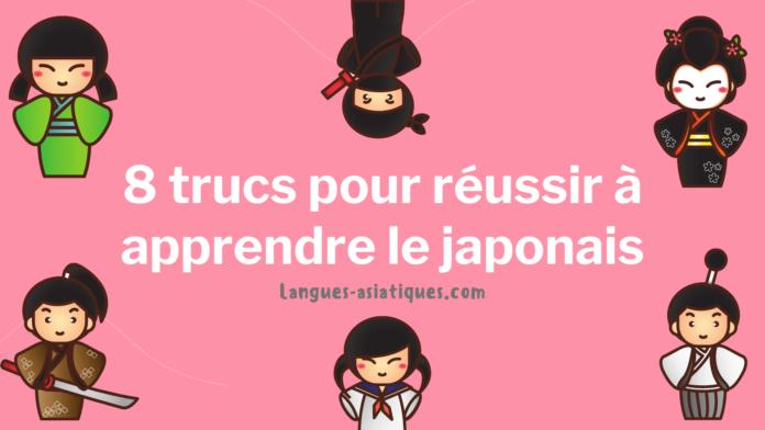 8 trucs pour réussir à apprendre le japonais