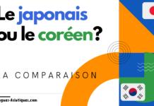 Apprendre le japonais ou le coréen - la comparaison